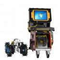 Робот для телеинспекции трубопроводов S-200